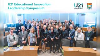 U21 Educational Innovation Leadership Symposium
