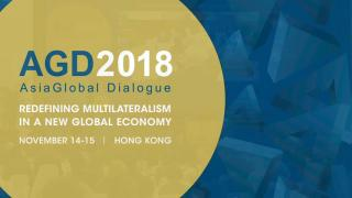 AsiaGlobal Dialogue 2018 - Welcome Remarks by Dr. Victor K. Fung
