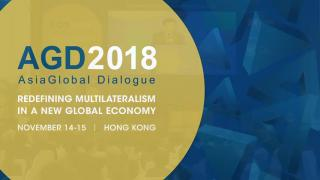 AsiaGlobal Dialogue 2018 - Welcome Remarks by Professor Xiang Zhang