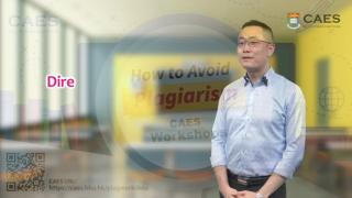 CAES Workshops - How to Avoid Plagiarism (Session Two)