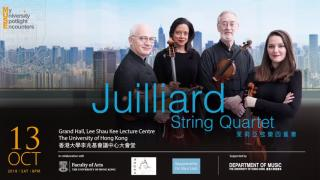 Juilliard String Quartet concert highlights