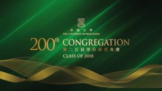 Highlight Video for 200th Congregation