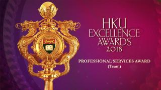 HKU Excellence Awards 2018 - Professional Services Award (Team Award)