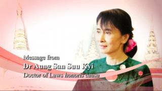 186th Congregation (2012) - Address by Daw Aung San Suu Kyi