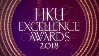 HKU Excellence Awards Presentation Ceremony 2018