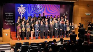 HKU Excellence Awards Presentation Ceremony 2018 (Full version)