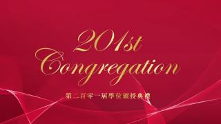 The 201st Congregation video highlights