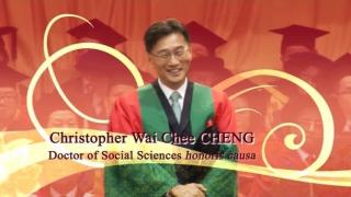 184th Congregation (2011) - Citation on Mr Christopher CHENG Wai Chee