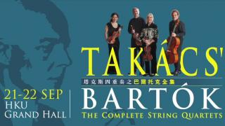 【Sheer Aural Pleasure】Takács Quartet Plays All Bartók