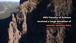 HKU receives large donation of remote sensing data