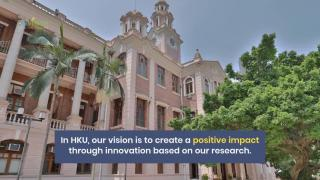 HKU's Progress on Innovation & Entrepreneuship