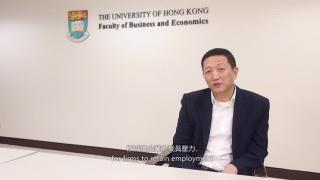 Response to 2020 - 21 Budget by Professor Zhigang TAO
