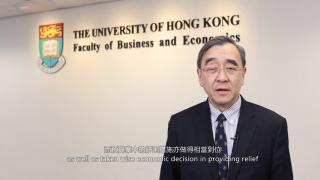 Response to 2020 - 21 Budget by Professor Richard Wong