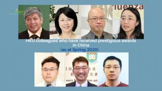 HKU Research Recognition in China