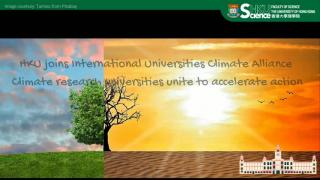 HKU Joins International Universities Climate Alliance