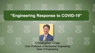 Virtual Forum on Big Ideas Combating COVID-19: Christopher Chao