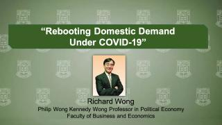 Virtual Forum on Big Ideas Combating COVID-19: Richard Wong