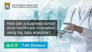 Driving healthcare innovation using big data analytics