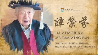 In Memory of  Mr Tam Wing Fan