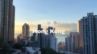 """Capture the Beauty of HK""Online Photo Exhibition"
