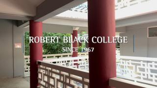 Meetings & Events at Robert Black College