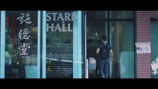 Starr Hall 2020 Promotional Video 1