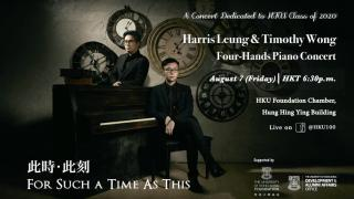 A Concert Dedicated to HKU Class of 2020: Harris Leung & Timothy Wong Four-hands Piano Concert -