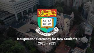 Inauguration Ceremony for New Students 2020-2021