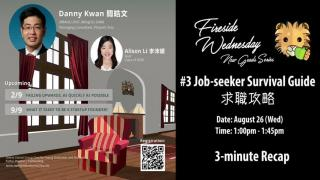Fireside Wed New Grad Series~JOB-SEEKER SURVIVAL GUIDE