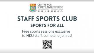 Staff Sports Club: Sports for All