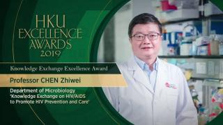HKU Excellence Awards 2019