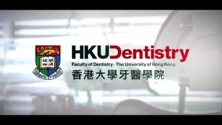 Free HKU Global Online Course - Implant Dentistry