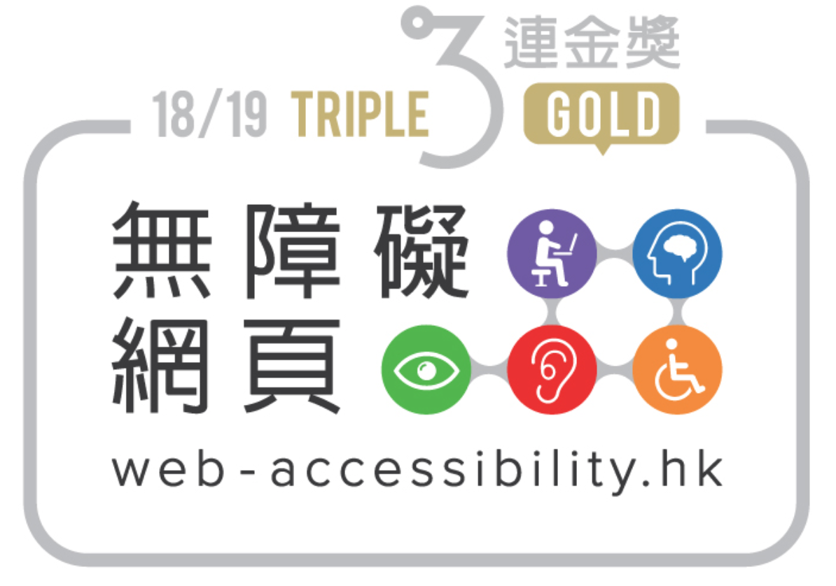 Web Accessibility Recognition Scheme 2016