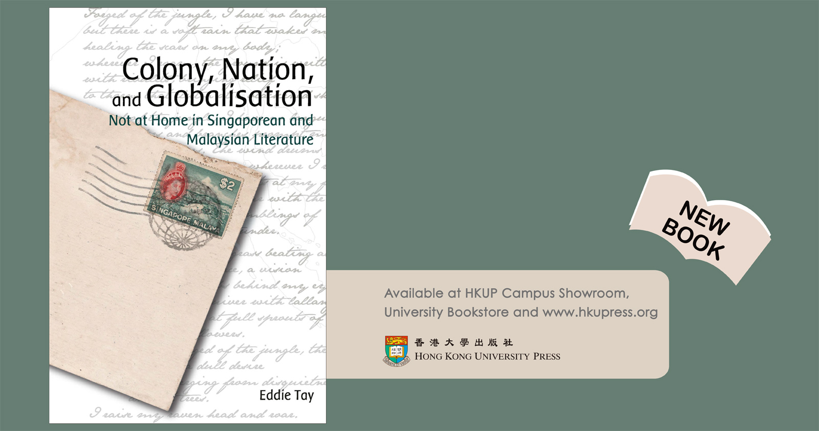 New Book from HKUP - Colony, Nation, and Globalisation.