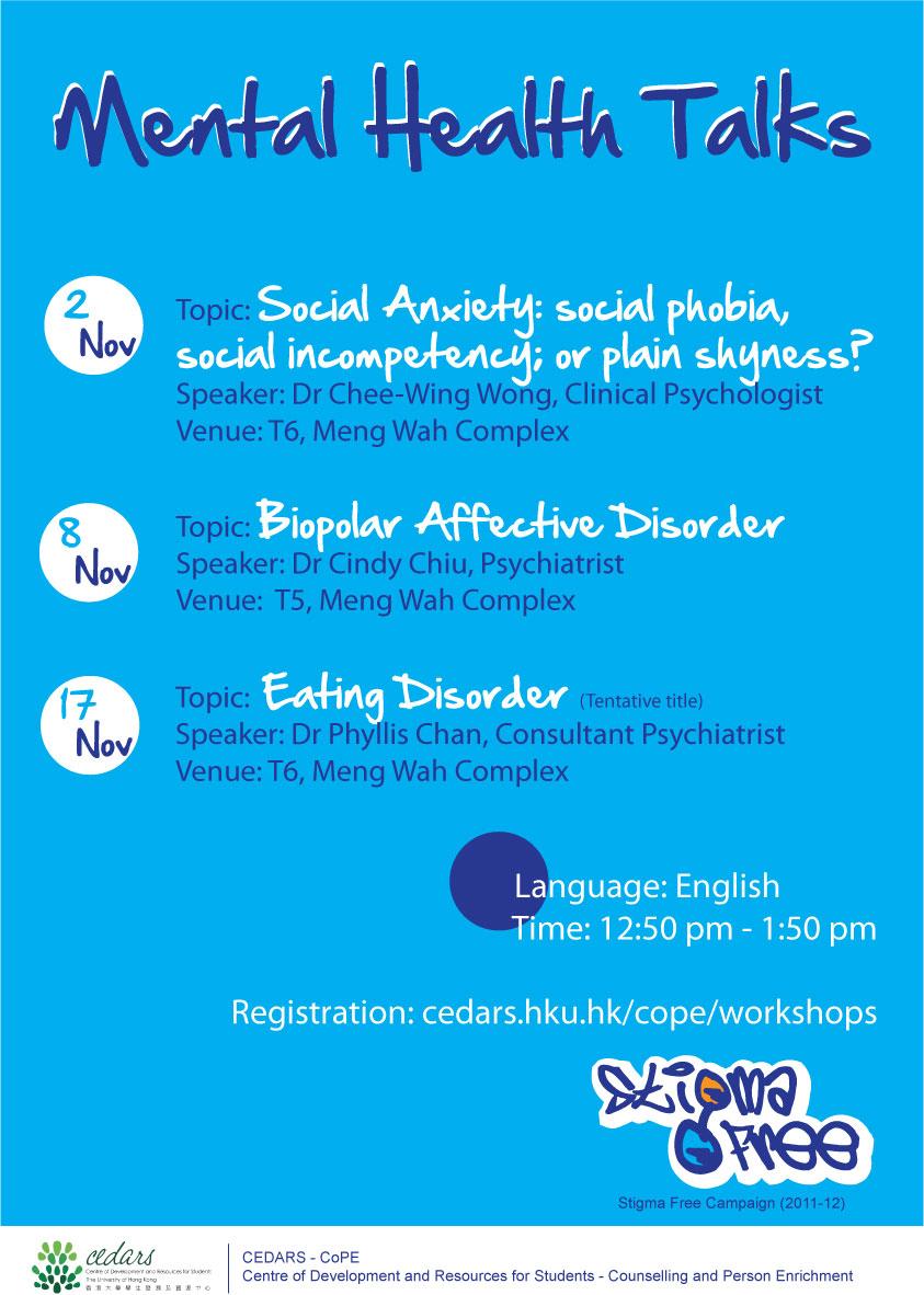 U Vision Online Stigma Free Campaign Mental Health Talks