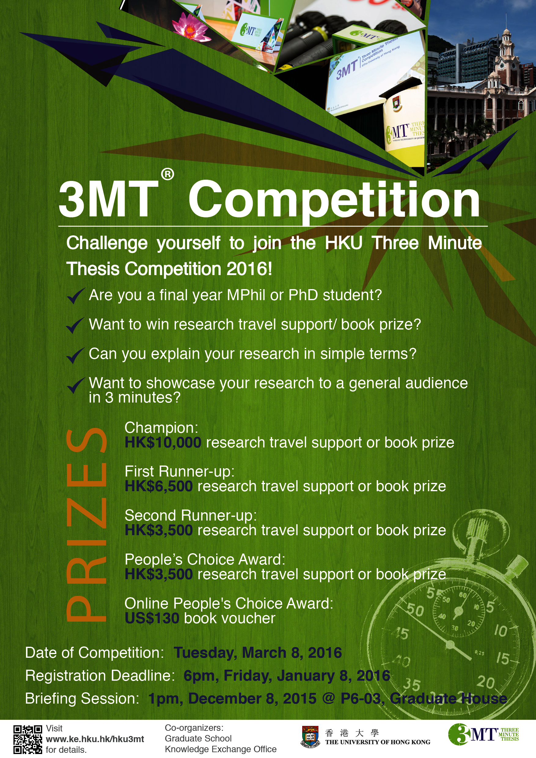 three minute thesis hku Asia-pacific runner-up 2018 macquarie university 'can the brain speak when the mouth can't.