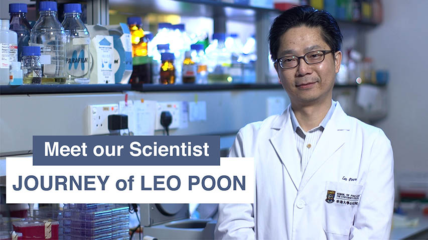 Meet our Scientist - Journey of Leo Poon 我們的科學家 - 潘烈文