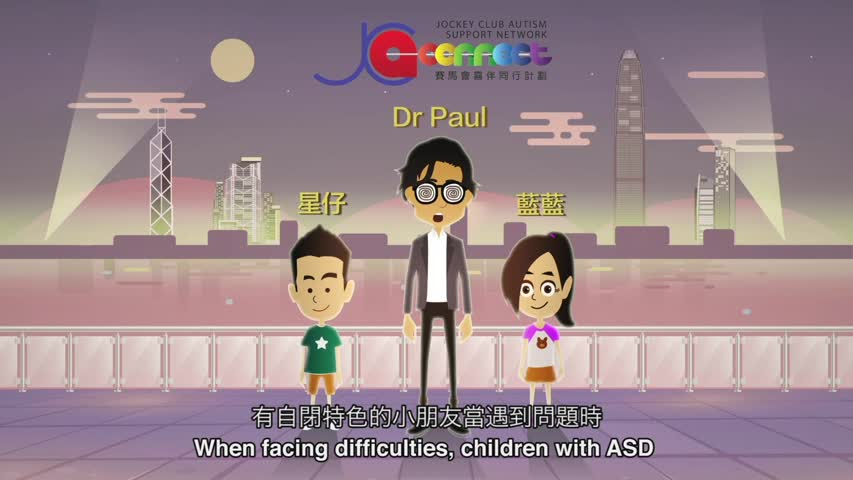 C A-Connect Animation: ASD's Social Problem-solving Ability