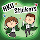 Express Yourself With HKU Stickers